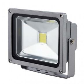 Naswietlacze-led-20w - lampa halogenowa led 20w 6000k szara oh-20 rum-lux