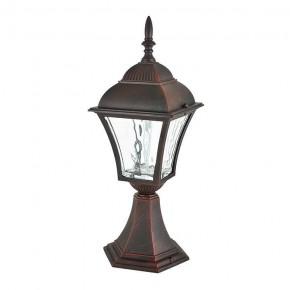 Lampy-ogrodowe-stojace - niska lampka do ogrodu stojąca led wiśniowa 40cm 3000k paris led 302052 polux