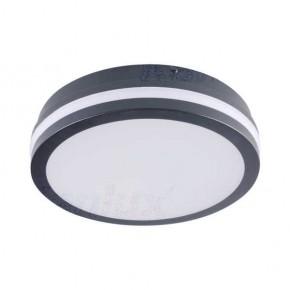 Plafony - okrągły plafon led  18w ciepłe światło 3000k ip54 beno ww-o-gr 33382 kanlux