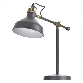 Lampki-biurkowe - lampa biurkowa e27 harry 56 cm ciemno szary emos - 1538171000