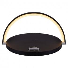 Lampki-nocne - lampka biurkowa z funkcją ładowania telefonu 03863 saturn ideus
