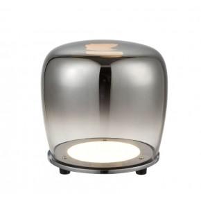 LAMPA STOJĽCA BERLOZ 180mm 1 CZARNY 17x18x18