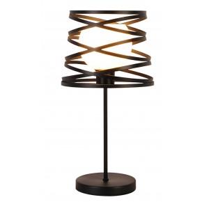 Lampki-nocne - lampa stołowa z zakręconym metalowym kloszem 1xg9 akita
