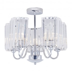 Lampy-sufitowe - wisząca lampa sufitowa na 5 żarówek e27 20w delia 5 316493 polux