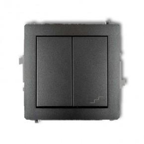 Wylaczniki-jednobiegunowe - grafitowy włącznik jednobiegunowy+schodowy 11dwp-10.1 deco karlik