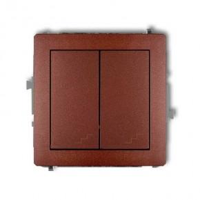 Wylaczniki-schodowe - podwójny włącznik schodowy brązowy 9dwp-33 deco karlik