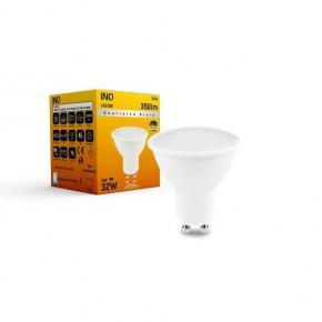 Gwint-trzonek-gu10 - lr024nw żarówka led gu10 5w-32w 350lm 120st 4000k neutralny energy a inq