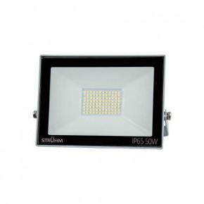 Naswietlacze-led-50w - projektor led o mocy 50w neutralny ip65 03235 kroma struhm ideus