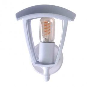 Kinkiety-ogrodowe - biały kinkiet ogrodowy latarnia fox white e27 eko-light