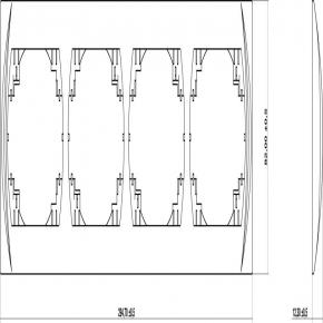 LRH-4 Ramka pozioma poczwórna na włączniki biała LOGO KARLIK