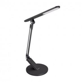 Lampki-biurkowe - czarna lampka led na biurko ze zmiennym światłem 7,5w ramzes led 03899 ideus