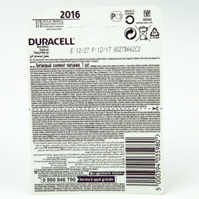 Baterie - bateria litowa 3v dl/cr 2016 duracell