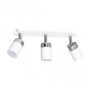 Lampa sufitowa JOKER WHITE 3xGU10