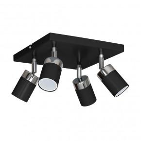 Lampa sufitowa JOKER BLACK 4xGU10