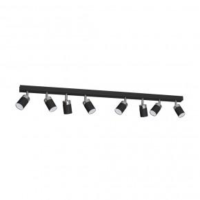 Lampa sufitowa JOKER BLACK 8xGU10