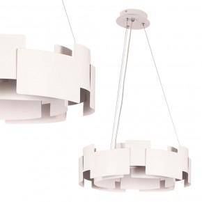 Lampa wisząca TORINO WHITE 24W LED