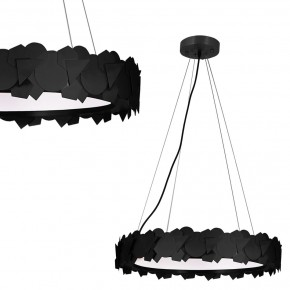 Lampa wisząca SOHO BLACK 24W LED