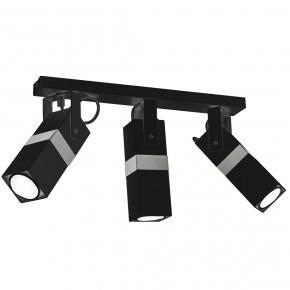 Lampa sufitowa VIDAR BLACK/CHROME 3xGU10