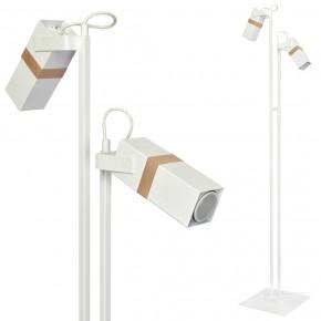 Lampa podłogowa VIDAR WHITE 2xGU10