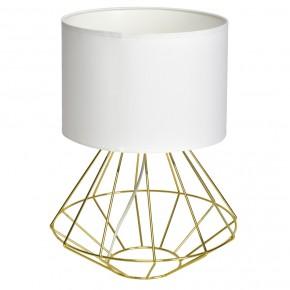 Lampa stojąca LUPO WITE/GOLD 1xE27