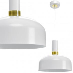 Lampa wisząca MALMO WHITE/GOLD 1xE27