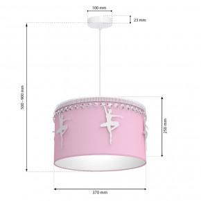 Oswietlenie-do-pokoju-dzieciecego - lampa sufitowa różowa baletnica do pokoju dziewczynki 1xe27 eko-light