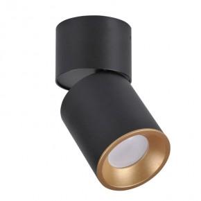 Oprawy-sufitowe - oczko ruchome natynkowe czarno-złote na żarówkę gu10 nixa polux