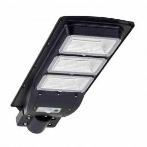 Naswietlacze-led-solarne - lampa solarna mocna uliczna led z czujnikiem ruchu i zmierzchu z pilotem 9w street 9 polux