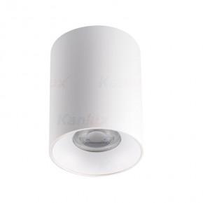 Oprawy-sufitowe - biała oprawa sufitowa tuba natynkowa riti gu10 27569 kanlux