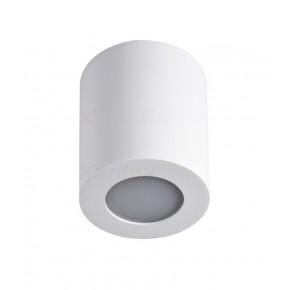 Oprawy-sufitowe - oprawa sufitowa punktowa do łazienki biała ip44 gu10 sani 29240 kanlux