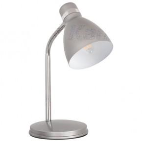 Lampki-biurkowe - srebrna lampka biurkowa stal e14 40w zara 7560 kanlux