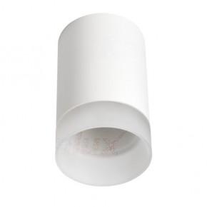 Oprawy-sufitowe - oprawa sufitowa podłużna biała tuba lunati gu10 29040 kanlux