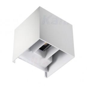 Oprawy-led-zewnetrzne - lampa elewacyjna led kwadratowa o mocy 7w z neutralnym światłem 4000k ip54 reka led el 7w-l-w kanlux