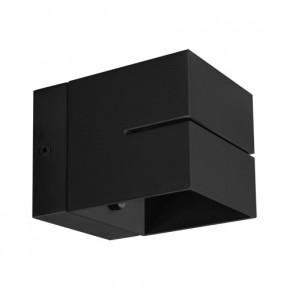 Kinkiety - kwadratowa oprawa ścienna czarna elton g9 03957 ideus