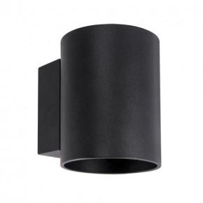 Kinkiety - oprawa ścienna czarna tuba na żarówkę g9 sonia 03959 ideus