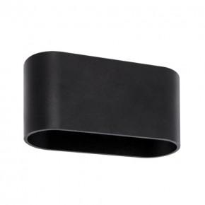Kinkiety - oprawa dekoracyjna czarna płaska na ścianę tobias g9 03961 ideus