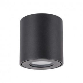 Oprawy-sufitowe - oprawa sufitowa hermetyczna tuba czarna ip54 zorba gu10 03955 ideus