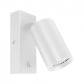 Kinkiety - kinkiet dekoracyjny tuba na żarówkę gu10 biały 35w daria wll 03952 ideus