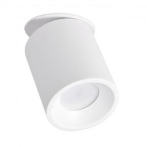 Oprawy-sufitowe - oprawa sufitowa ruchoma biała na żarówkę gu10 haron 314185 polux