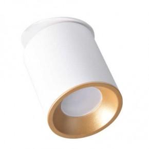 Oprawy-sufitowe - podtynkowe oczko sufitowe z wymiennym źródłem światła gu10 biały/złoty haron 314215 polux