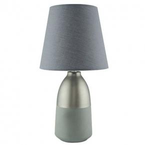 Mała szara lampka na stolik do salonu E14 ANETA 03572 IDEUS