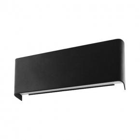 Oprawa ścienna led dekoracyjna czarna typu nowoczesny kinkiet 2x5W 2x405lm 4000K 180° 03554 ZELDA
