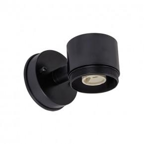 Kinkiety-ogrodowe - kinkiet na zewnątrz w kolorze czarnym ip54 gu10 max.7w gordon 03936 ideus