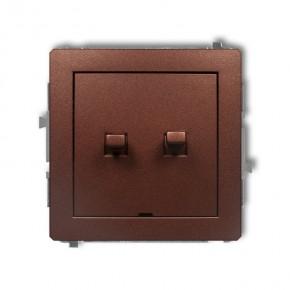 Wylaczniki-amerykanskie - włącznik podwójny w stylu amerykańskim brązowy metalik 9dwpus-2 deco karlik