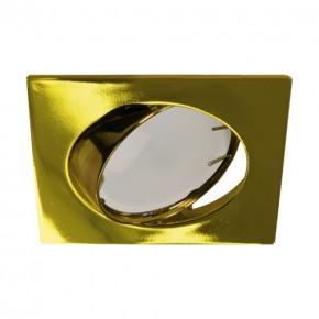Oprawy-sufitowe - sufitowa oprawa punktowa złota 12v ortanca 01230 ideus
