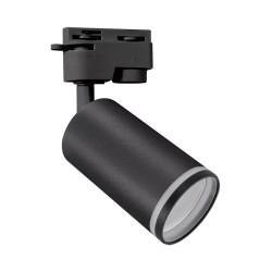 Oswietlenie-szynowe - oprawa sufitowa na szynoprzewód czarna gu10 35w zula tra 03992 ideus