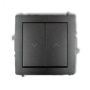 Wylaczniki-zaluzjowe - włącznik żaluzjowy grafitowy z podtrzymaniem 11dwp-88 deco karlik