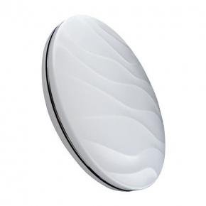 Plafon okrągły biały 19W 4000K IP44 03592 KLARA LED C IDEUS