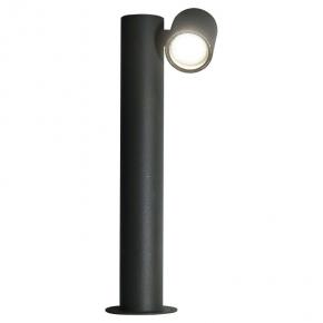 Lampa ogrodowa stojąca Pino 1*GU10 44cm