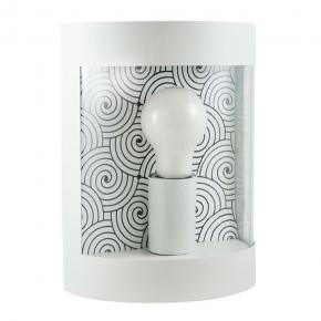 Dekorcyjny kinkiet biało-czarny Kinkiet Muret biały 1*E28 POLUX